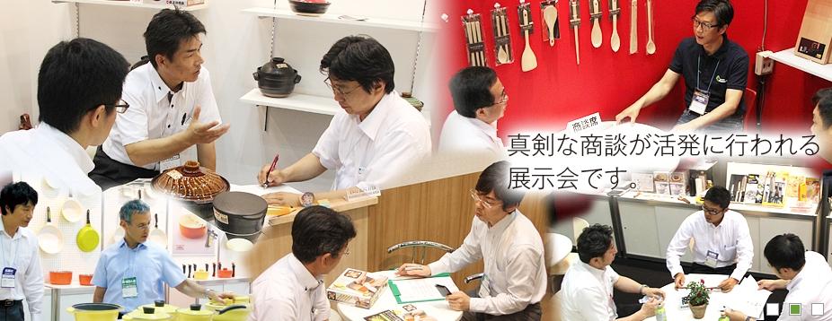 Baidu IME_2014-7-7_14-16-42