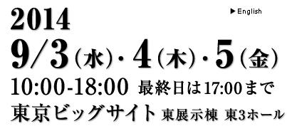 Baidu IME_2014-7-7_14-24-16